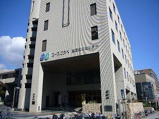 コープ神戸文化センター