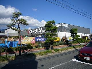 コーナン魚崎店