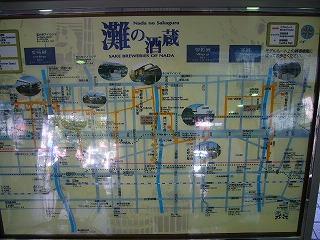 御影駅酒蔵案内地図