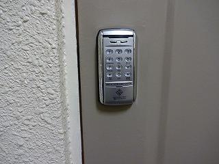 灘ハイツ301号デジタルロック