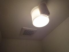 灘ハイツ201号トイレセンサー照明換気扇連動型