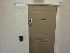 灘ハイツ201号玄関